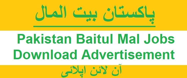 Pakistan Baitul Mal Jobs 2021 Advertisement Download Online Apply