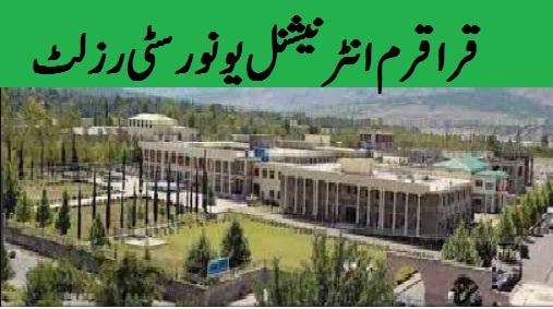 KIU FA FSC Result Online Karakoram University