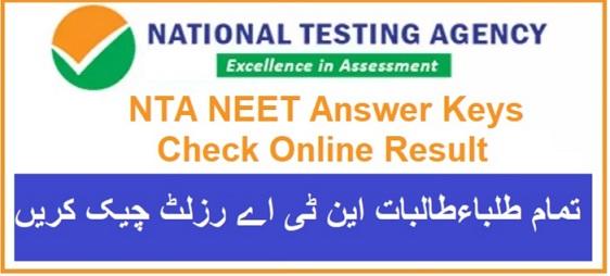 NTA NEET Answer Keys National Testing Agency