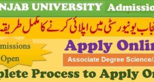 PU Admission 2021 Online Associate Degree Arts/Science