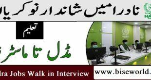 NADRA Jobs 2021 Walk In Test/ Interview