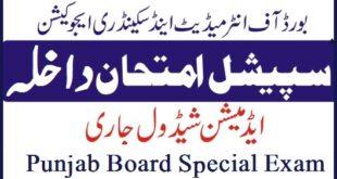 Schedule of Special Exam 2021 Punjab Board SSC/HSSC